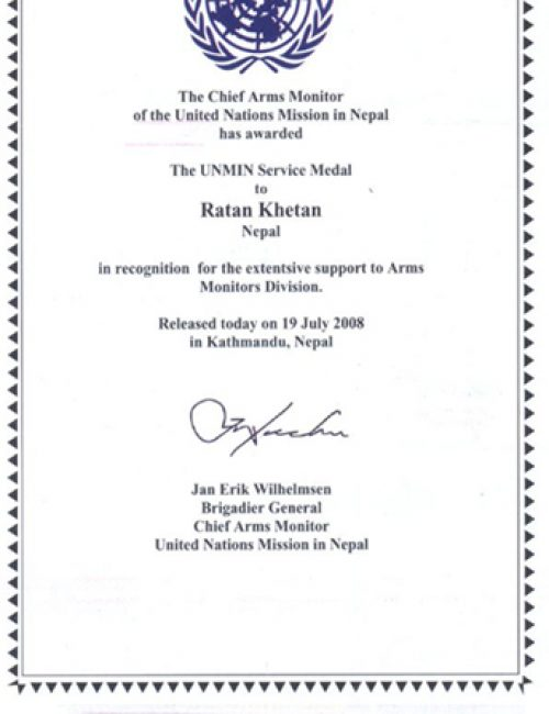 award-2_unmin_service-medal